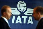 Логотип Международной ассоциации воздушного транспорта IATA