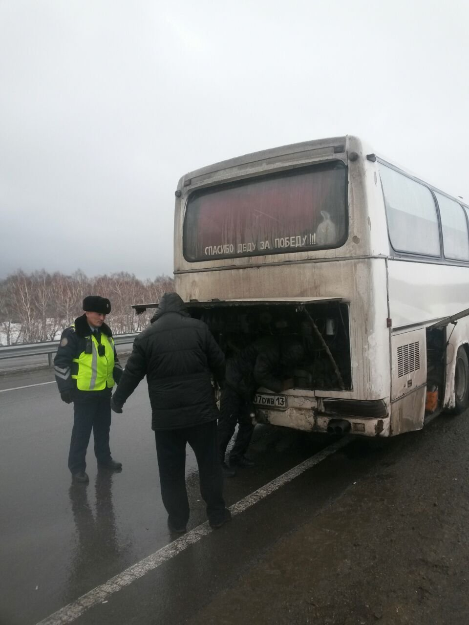 Автобус сломался на трассе Астана - Петропавловск
