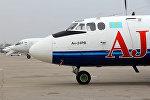 Казахстан запретил полеты 15 самолетов и вертолетов