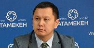 Глава ассоциации упаковщиков Казахстана Батырбек Аубакиров