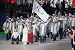 Российские спортсмены идут под Паралимпийским флагом на церемонии открытия XII зимних игр
