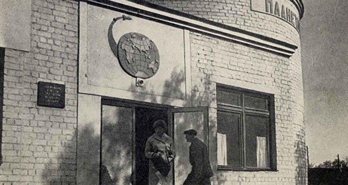 Планетарий в Актюбинске, 1967 год