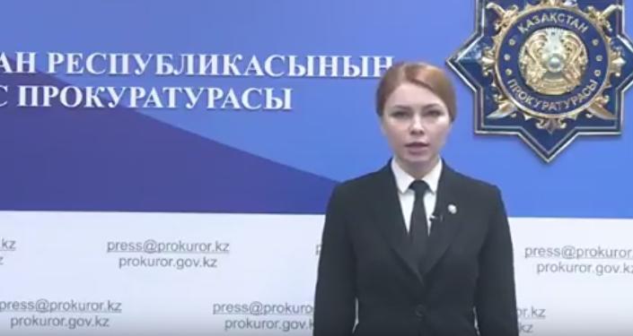 Заявление Генпрокуратуры Казахстана о запрете деятельности ДВК