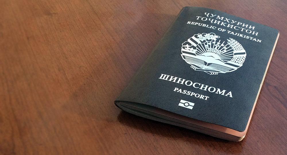 Заграничный биометрический паспорт гражданина РТ, архивно фото