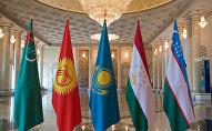Флаги государств Центральной Азии
