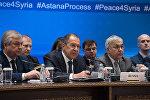 Встреча министров иностранных дел стран-гарантов перемирия в Сирии