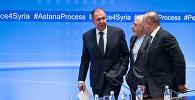 Пресс-конференция по итогам встречи министров иностранных дел стран-гарантов перемирия в Сирии