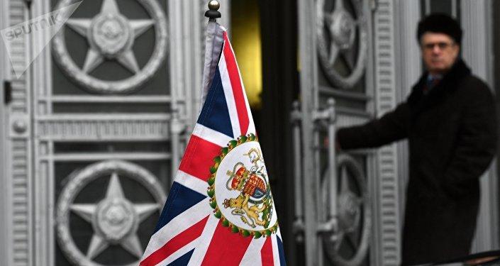 Посол Великобритании Лори Бристоу вызван в МИД РФ