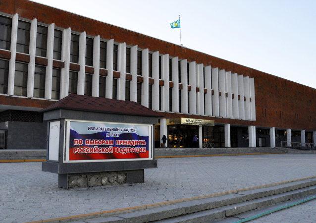 Избирательный участок в Актау