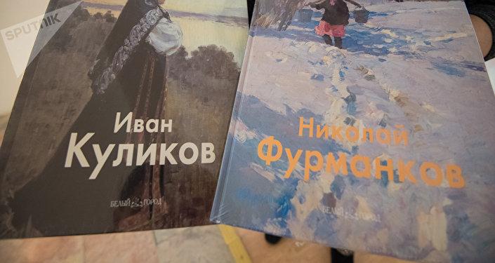 Книги вручают в подарок избирателям, голосовавшим впервые