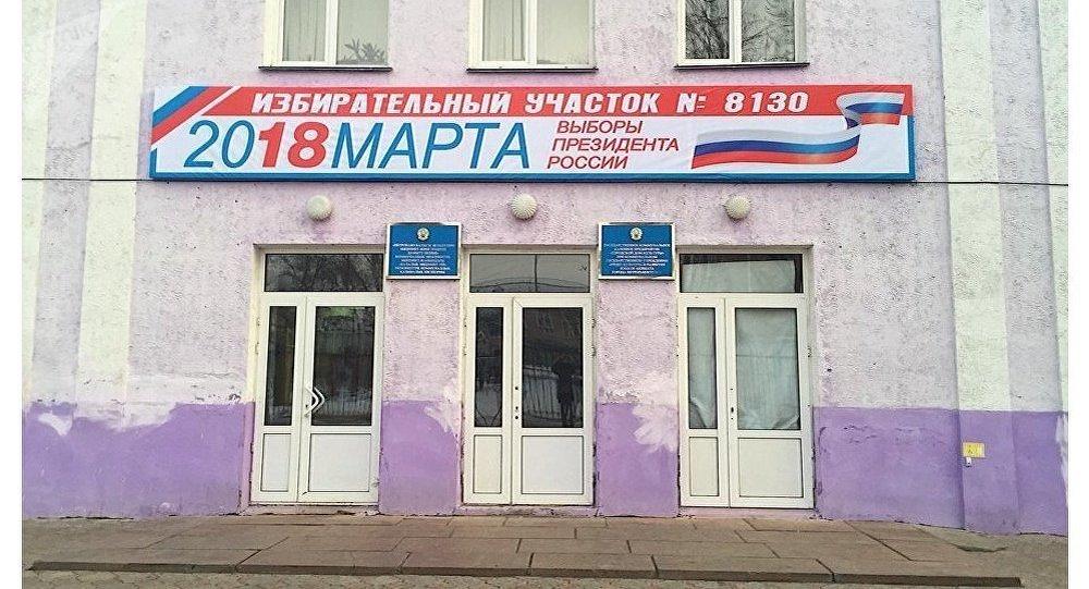 Избирательный участок в Петропавловске