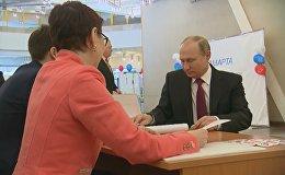 Владимир Путин проголосовал на выборах президента РФ