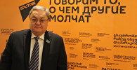 Депутат мажилиса парламента Казахстана Мухтар Ерман