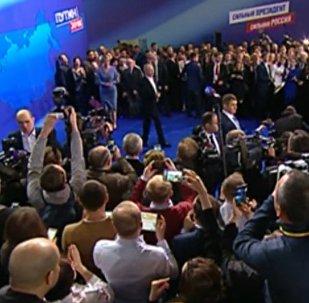 Владимир Путин в избирательном штабе после окончания голосования