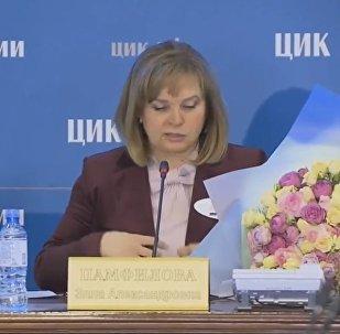LIVE: Выборы президента России. Прямые включения из ЦИКа