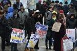 Ситуация возле российского посольства в Киеве