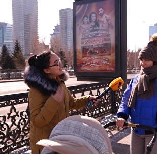 Выходные на Наурыз: от чего счастливы столичные