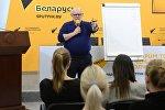 Программа SputnikPro для журналистов