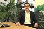 Основатель платформы стабильных криптовалют Stasis.net Григорий Клумов