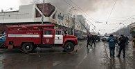 Пожарные автомобили рядом с торговым центром «Зимняя вишня» в Кемерово