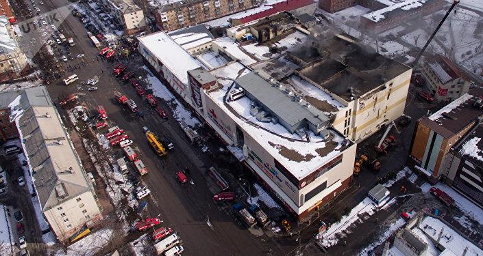 Здание торгового центра «Зимняя вишня» в Кемерово, где произошел пожар