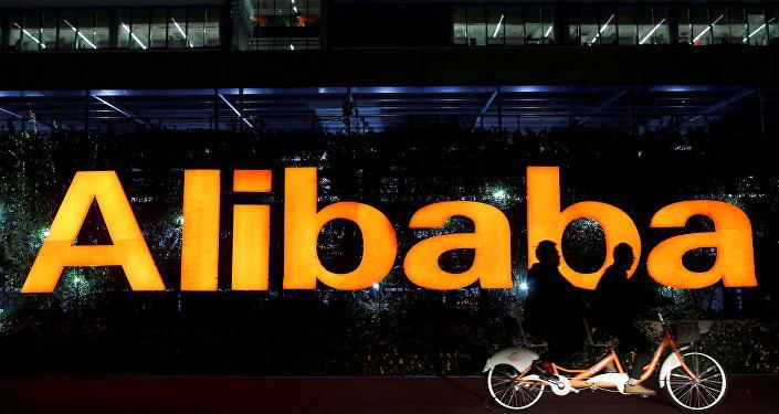 Логотип Alibaba Group, архивное фото