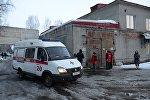Автомобиль скорой помощи у здания Кемеровского областного бюро судебно-медицинской экспертизы