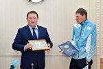 Кумар Аксакалов и Александр Герлиц
