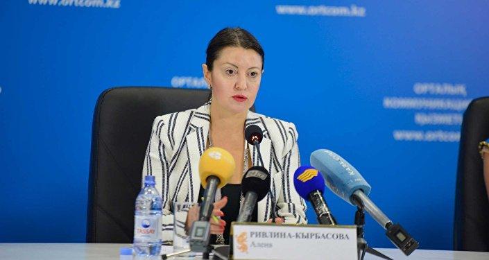 Алена Ривлина-Кырбасова