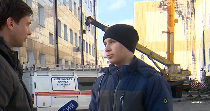 Жас жігіт Кемероводағы өрттен 3 баланы қалай құтқарғанын айтты
