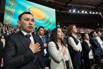 IV съезд молодежного крыла Жас Отан, 29 марта 2018 года