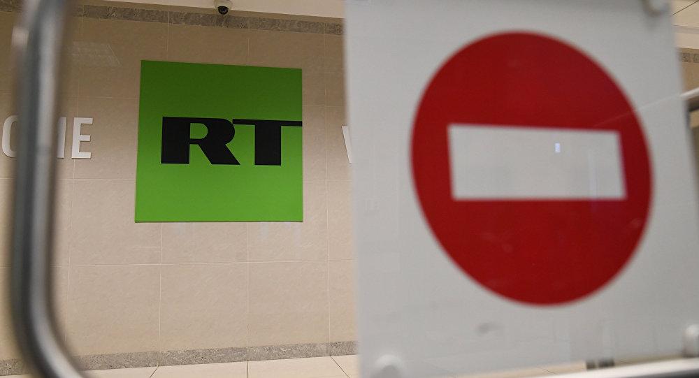 Офис телеканала RT в Москве, архивное фото
