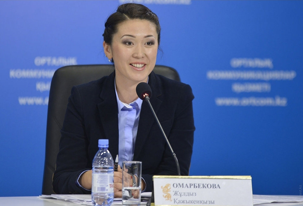 Жулдыз Омарбекова