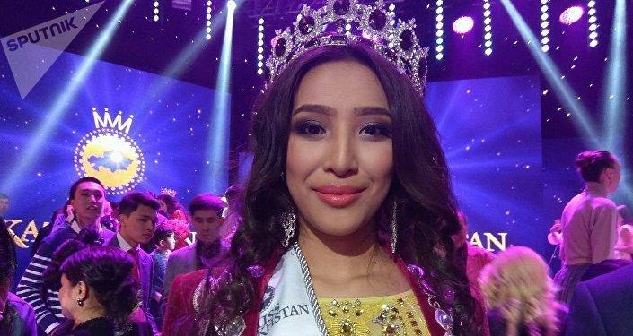 Мисс Казахстан-2018 стала Альфия Ерсайын из Атырау