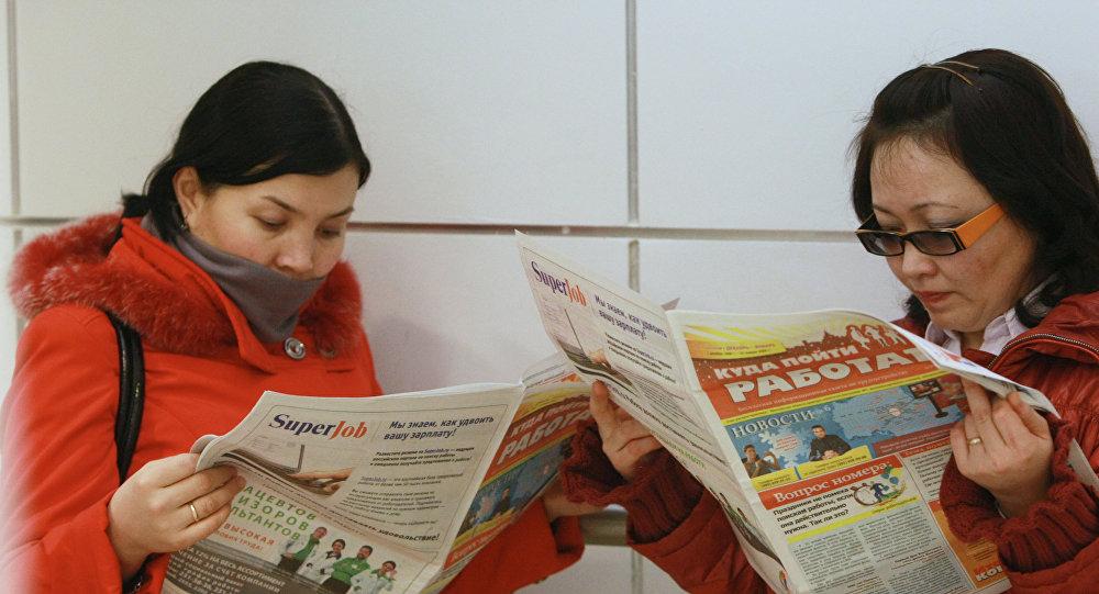 Картинки по запросу картинки работа  в казахстане
