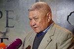 Известный музыковед, исследователь Жаркын Шакаримов