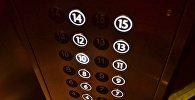 Лифт, иллюстративті фото