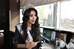 Мисс Казахстан Альфия Ерсайын