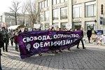 Феминистский марш в Алматы