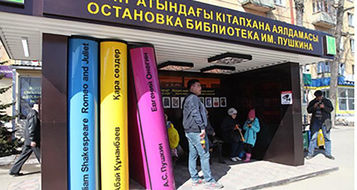 Тематические автобусные остановки в виде книг, карандашей и хоккейных ворот