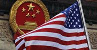 Флаг США на фоне герба Китая в Пекине, архивное фото