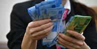Новые российские рубли