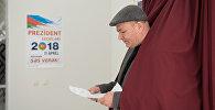Выборы президента Азербайджана