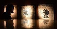 Выставка Титаник: как это было, архивное фото