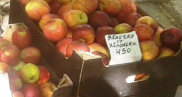 Рынок в Шымкенте