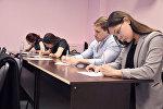 Тотальный диктант в Алматы, архивное фото