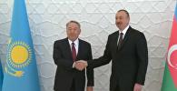 Нұрсұлтан Назарбаева пен Ильхам Әлиев