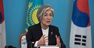 Корея Республикасының сыртқы істер министрі Кан Гён Хва
