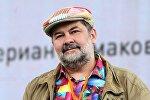 Писатель Сергей Лукьяненко. Архивное фото