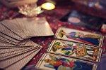 Карты таро, иллюстративное фото